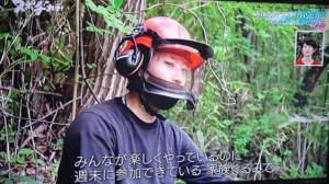 NHK_BS1 スポヂカラ